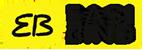 Logo: Easibind